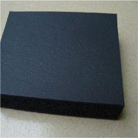 河北奥华橡塑吸音板 5公分橡塑板 铝箔复合橡塑板