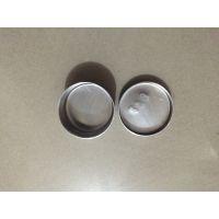 土样恒重铝盒-天津智博联40*20、55*28底盖分别恒重铝盒