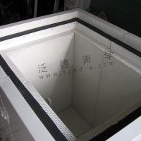 泛德声学 专业定制消音箱、隔声箱 为杜邦(中国)研发中心提供声学消声箱工程