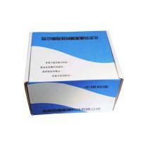 北京现货幽门螺旋杆菌(HP)单重荧光PCR检测试剂盒供应