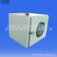 【卓维】出厂价供应各种规格传递窗 风淋传递窗 电子互锁机械锁