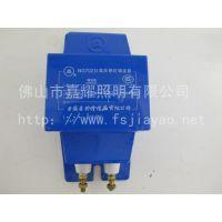 供应上海亚明 亚字牌NG250ZII封闭高压钠灯镇流器 250W紧凑型