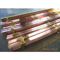 现货 铜套 铜管 铜锻件