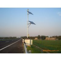 高速公路监控光伏供电系统