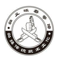 深圳弘义咏春文化有限公司