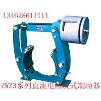 供应/ZWZ3-400/500直流电磁鼓式制动器/找焦作制动器66台