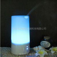 供应迷你加湿器 香薰加湿器 超声波喷雾化加湿器 SD-F:004