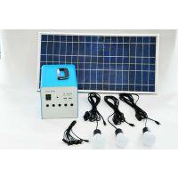 云南耀创YC-W20W太阳能照明小系统/20W离网太阳能照明手机充电