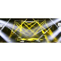 河南鑫科宝迪电子技术有限公司舞厅灯光音响设计