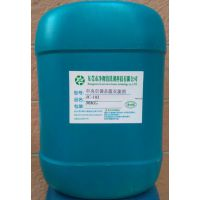 中央空调冷却水消毒除青苔剂 东莞空调水处理公司