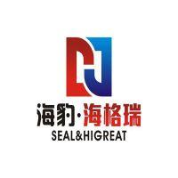 深圳海豹能源有限公司