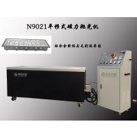 奥辰磁力抛光机针对精密五金零件 冲压件 压铸件 CNC加工中心件去毛刺抛光