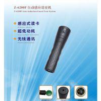 厂家直销深圳中研Z-6200F自动感应巡更棒 电子巡更系统