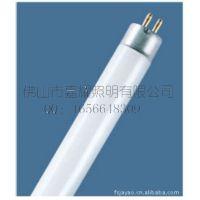 供应欧司朗 FQ 24W高光通直管荧光灯 OSRAM 24W