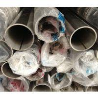 不锈钢304抛光管,通水管,不锈钢细管304,饮用水管