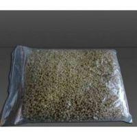 iHeir-S塑胶抗菌母粒真品,功效强