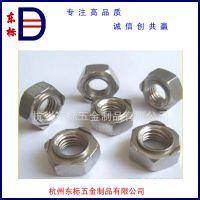 供应Din929不锈钢碳钢外六角焊接螺母
