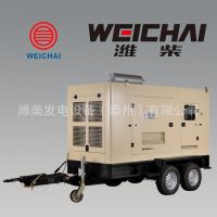 潍柴30KW移动电站 拖车式发电机组 便携式发电机 潍柴标配柴油机