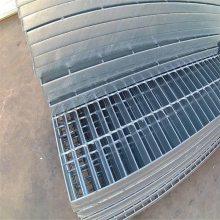 热镀锌踏步板 钢格板踏步板 专业钢格栅板价格