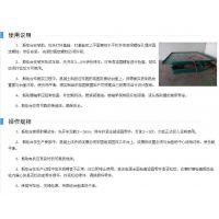 天津1米乘1米混凝土振动台-天津哪卖1米混凝土振动台