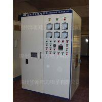 KGPS30-4.0中高频电源 辽宁锦州华新电炉