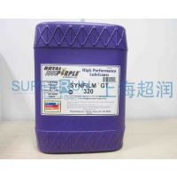 紫皇冠royal purple Synfilm GT 220工业润滑油