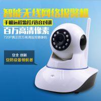 供应yoosee 2cu家用无线wifi室内高清广角迷你智能家庭远程手机网络监控器摄像头