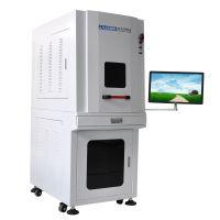 紫外激光打标机 塑料激光打标机 北京镭杰明厂家直销 UV激光打标机