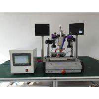 供应苏州焊锡机器人厂家 自动焊接机报价 自动点焊机厂家 焊锡机哪家好