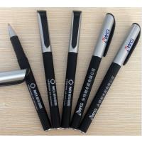 广告笔中性笔 圆珠笔定制 企业展会随手礼定制 签字笔