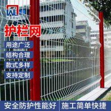 马路防护栏 防护围栏价格 公路隔离栅多少钱