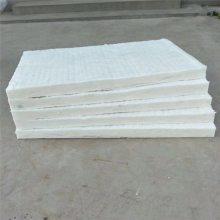 河北***-高温炉专用硅酸铝防火保温板每立方价格