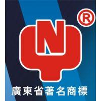 东莞市东良实业有限公司