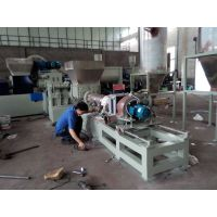 EVA鞋料造粒机设备/边角料新料回收造粒机械