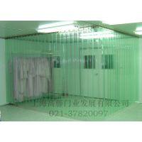 折叠式pvc门帘、防虫PVC门帘、防弧光pvc板