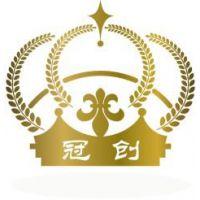 东莞市冠创模具钢材有限公司