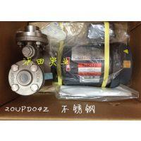 NIKUNI高压气液混合泵涡流泵32FPD15Z