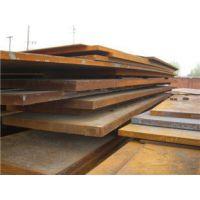 65MN合金钢板¥#厚壁合金钢板厂家15006370822