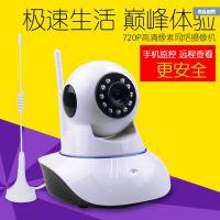 供应yoosee 2cu 无线960P高清家用网络摄像头广角家庭手机远程监控器摄像头wifi