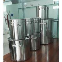 方联厂家直供不锈钢桶、不锈钢酒桶、化工桶