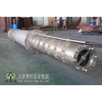 供应316L不锈钢海水泵_耐磨耐腐不锈钢井用泵厂家
