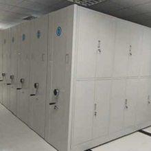智能密集柜厂家 内蒙古档案密集架价格 档案室密集柜定做