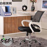 广州广时杰办公椅厂家直销 办公职员椅 网布职员椅 经理椅 主管椅
