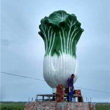 农场景观玻璃钢果蔬模型摆设仿真辣椒白菜茄子南瓜树脂雕塑广州厂家