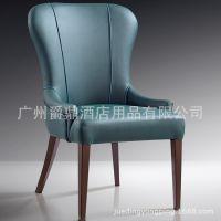 爵鼎酒店椅 酒店餐桌椅 宴会椅厂家直销实木餐椅