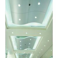 室内吊顶弧形铝单板造型铝天花||外墙异型铝单板幕墙厂家