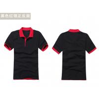 青岛工装定做|黄岛polo衫广告衫职业转工作服定制