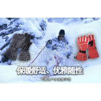 滑雪手套 滑冰手套 户外加热手套 金瑞福
