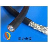 拖链电缆 带屏蔽抗干扰拖链电缆 防水耐油拖链电缆 高柔性拖链电缆