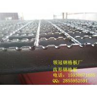 吉林长春德惠市区齿形钢格板/热镀锌钢格板/钢格板15930871685